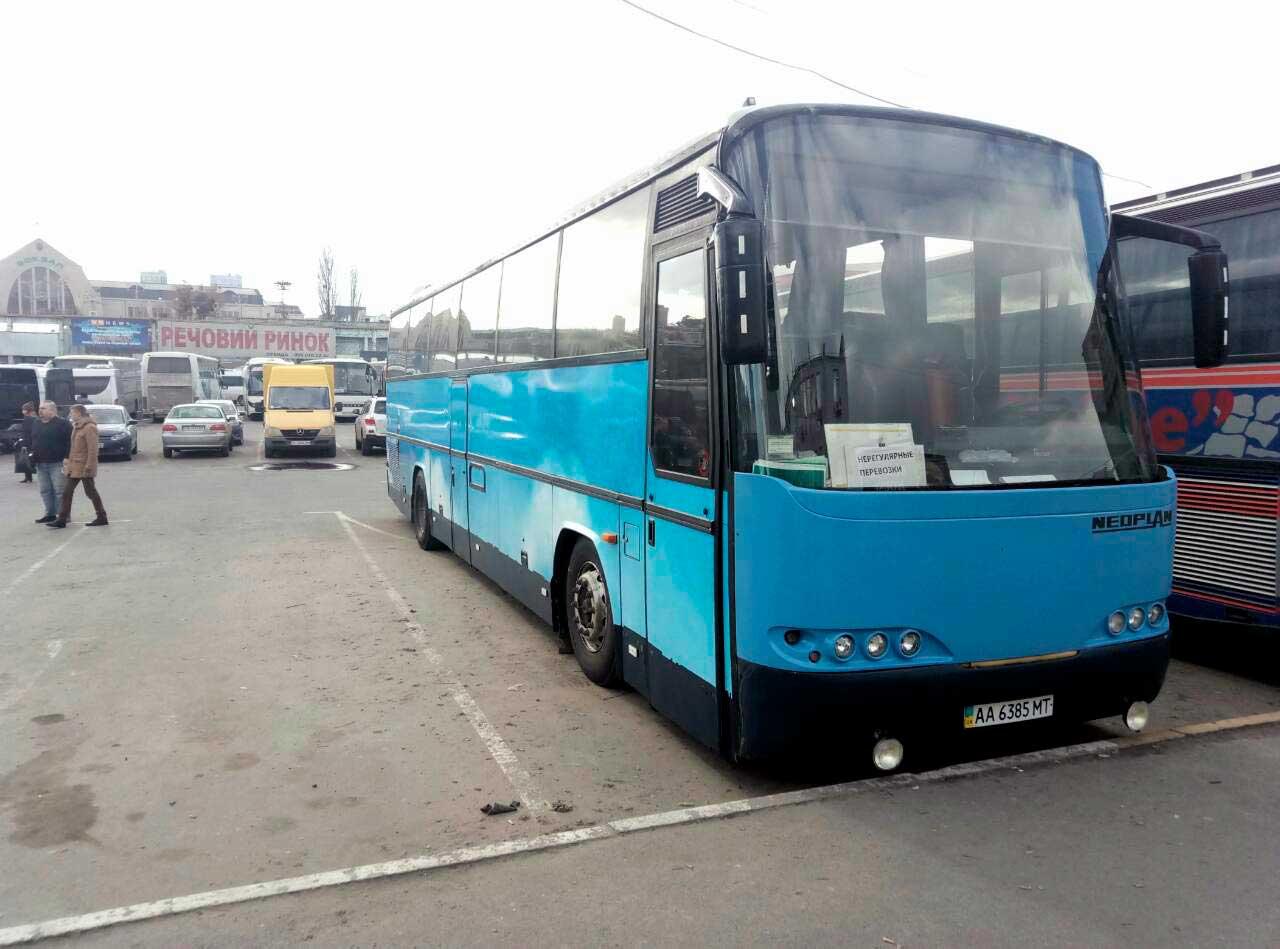 Автобус Донецк - Киев