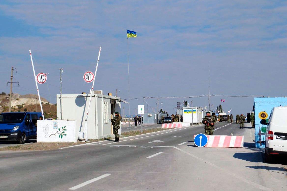 Изменения по пересечению «границы» на Донбассе