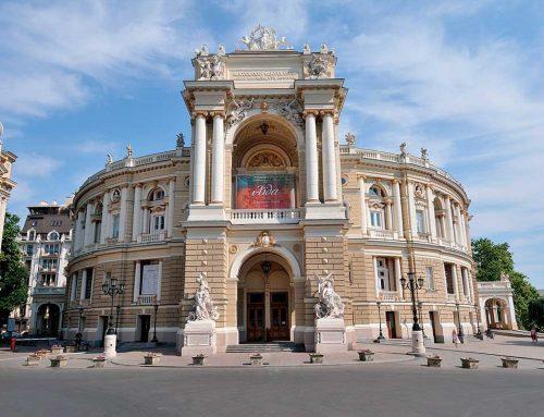 Едем, таки, в Одессу!