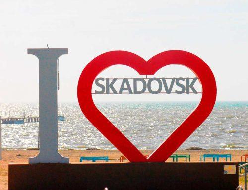 Солнечный Скадовск ждет вас!