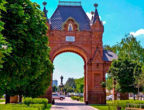 Богатство и красота Краснодара