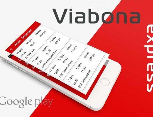 Мобильное приложение Viabona