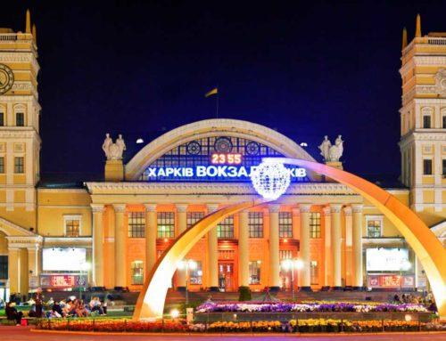 Чей железнодорожный вокзал в Харькове?