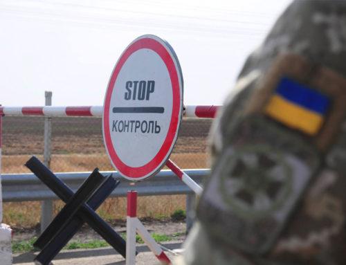 Новые правила пересечения линии разграничения на Донбассе с детьми