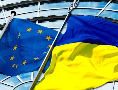 С 2021 года украинцам нужно получать разрешение на въезд в ЕС